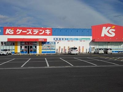 ケーズデンキ加賀野店まで700m