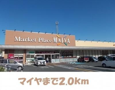 スーパーマイヤ気仙沼北店まで2000m