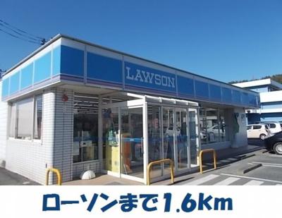 ローソン気仙沼東八幡店まで1600m