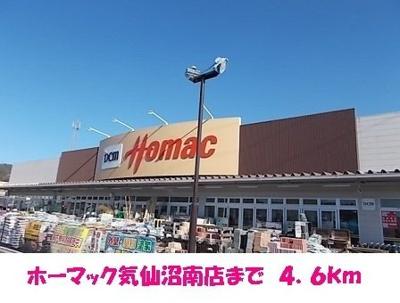 ホーマック気仙沼南店まで4600m