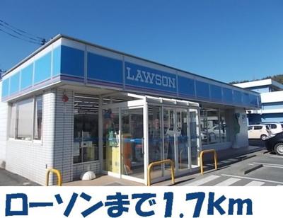 ローソン気仙沼東八幡前店まで1700m