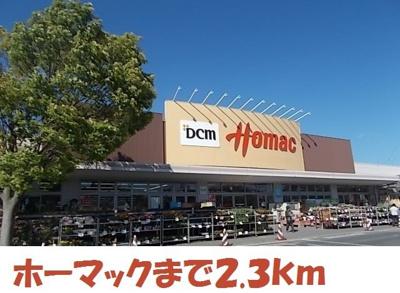 DCMホーマック気仙沼南店まで2300m