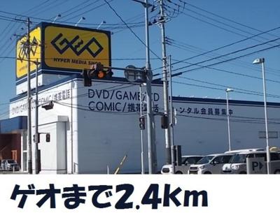 ゲオ気仙沼南郷店まで2400m