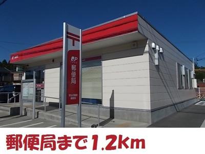 松岩郵便局まで1200m