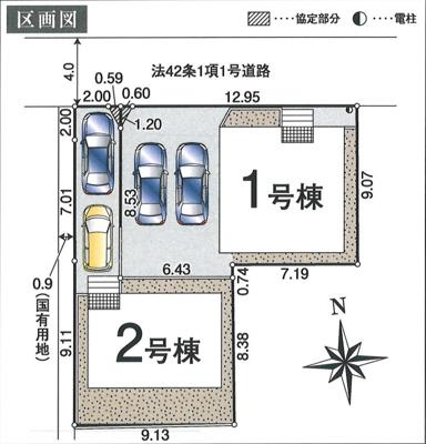 【区画図】所沢市中新井1丁目 全2棟 1号棟