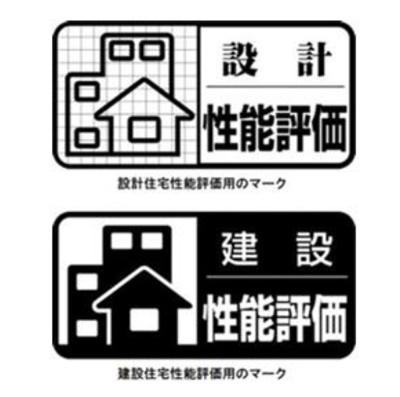 【その他】所沢市中新井1丁目 全2棟 2号棟