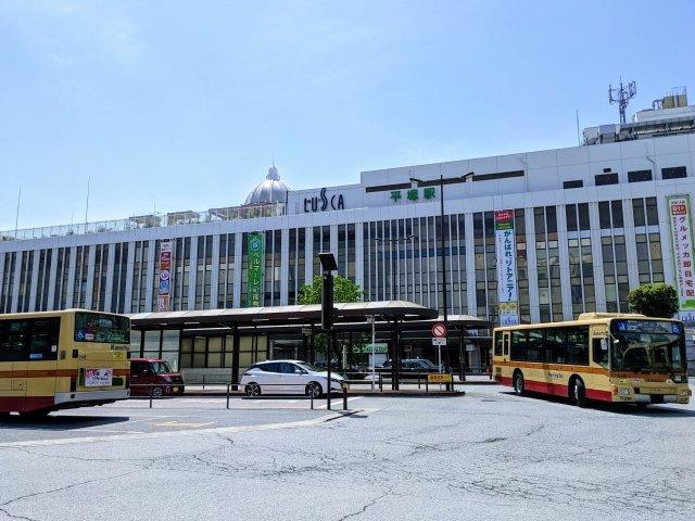 最寄りの平塚駅までバスで11分の距離です。