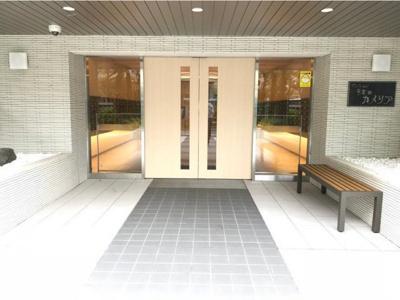 【外観】宇喜田カメリア 8階 南向バルコニー リ ノベーション済