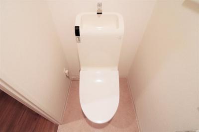 【トイレ】パークホームズあべの筋