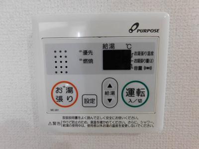【設備】サンコーポ小林