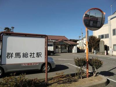 総社駅まで1900m