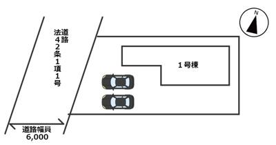 【区画図】姫路市網干区北新在家 2期/全1棟