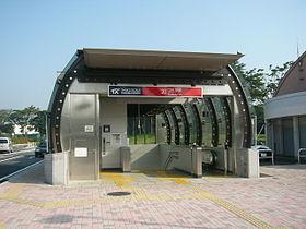 つくば駅(首都圏新都市鉄道 つくばエクスプレス)まで1,977m