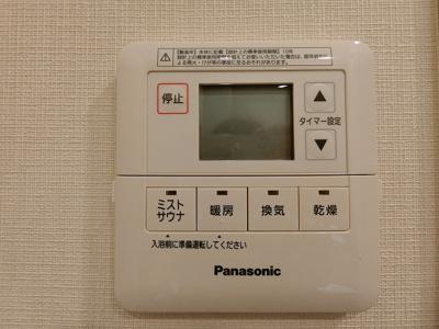 【設備】オープンレジデンシア飯田橋