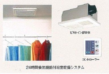 【浴室】セレノ三田