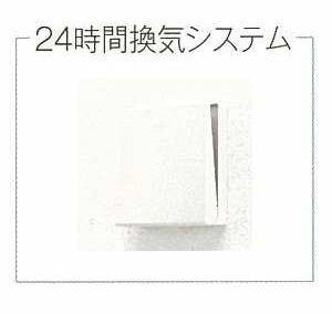 【その他】セレノ三田
