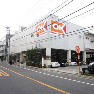 OK(オーケー) 初台店(118m)