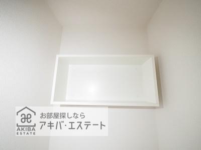 【収納】リブリ・たんぽぽ