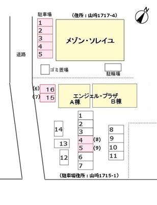 【駐車場】メゾン・ソレイユ