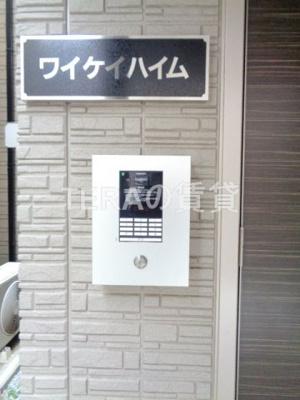 【セキュリティ】ワイケイハイム
