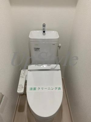 【トイレ】ログリア江北