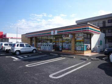 セブンイレブン竜ケ崎松ヶ丘4丁目店