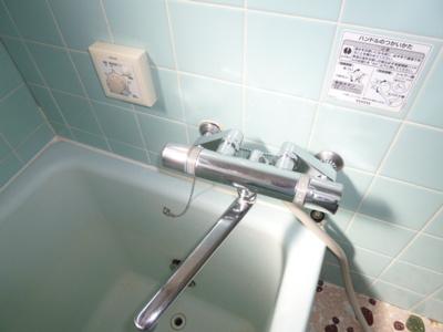 【浴室】北畝5丁目貸家(12-15)