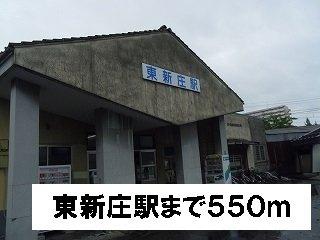 富山地方本線・東新庄駅まで550m