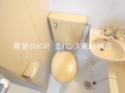【トイレ】エステート夏見