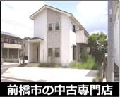 前橋市総社町植野 中古住宅の画像