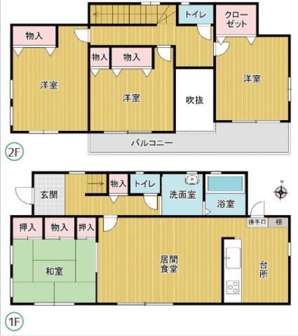 4LDK+WIC 全居室陽当りのよいお部屋で快適に過ごせます。