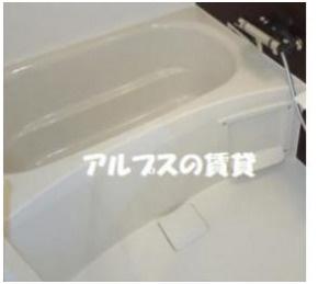 【浴室】パークアクシス横濱関内SQUARE