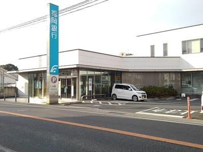 福岡銀行田主丸支店まで750m
