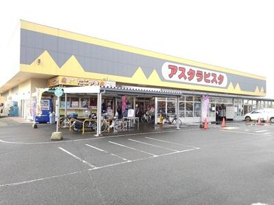 アスタラビスタ久留米城島楢津店まで2000m
