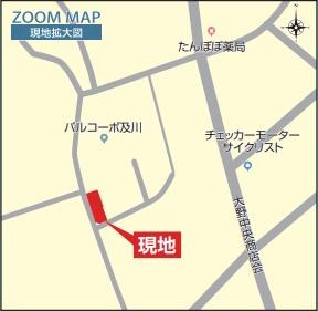 【地図】南大野二丁目新築1棟