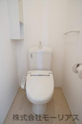 【トイレ】アイ フリーデ