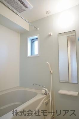 【浴室】アイ フリーデ