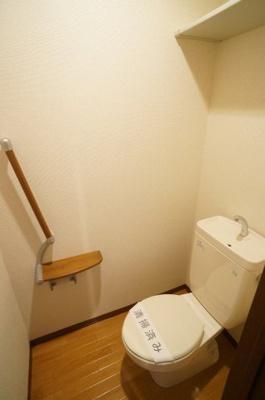 【トイレ】アピア泉Ⅱ