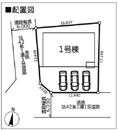 【区画図】常総市相野谷町第1 新築戸建 1号棟
