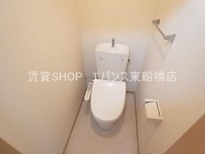【トイレ】KS・フォンティーヌ