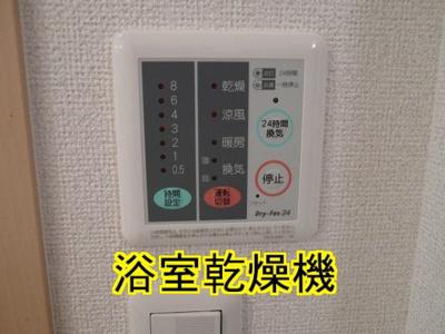 【その他】カルム・メゾン