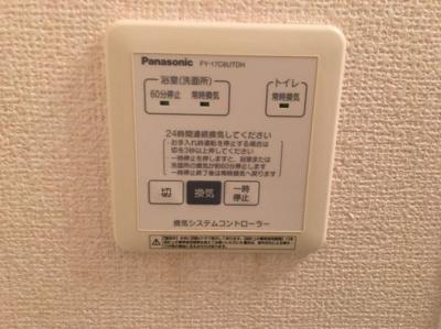 【設備】グレイス