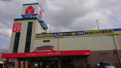 YAMADA電気(徒歩7分)