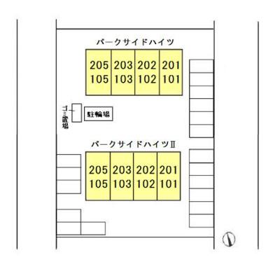 【区画図】パークサイドハイツ Ⅰ・Ⅱ