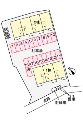 【駐車場】ビレッジヒル XⅢ