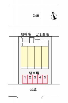 【駐車場】ベル・コリーヌ陽光台