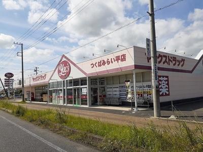 【その他】ボヌール・シゴーニュ Ⅱ