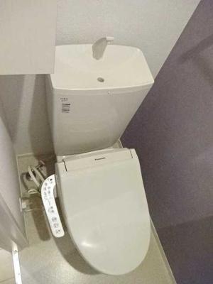 【トイレ】ネオエステルナB