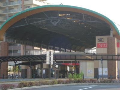 みらい平駅(首都圏新都市鉄道 つくばエクスプレス)まで381m
