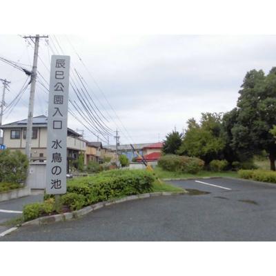 公園「辰巳公園まで1972m」